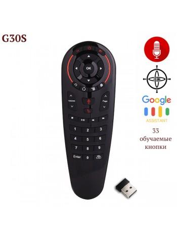 Аэромышь-пульт с голосовым управлением и обучаемыми кнопками G30S