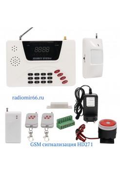 Беспроводная GSM сигнализация HD-271