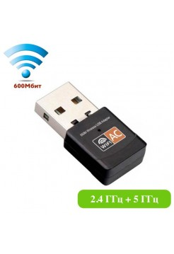 Wi-Fi адаптер OT-WD401 Орбита (600Mbps)