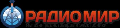 Радиомир