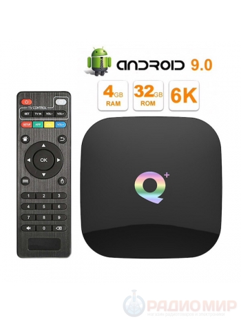 ТВ приставка  (Android TV Box) Орбита OT-DVB22 (Q+)