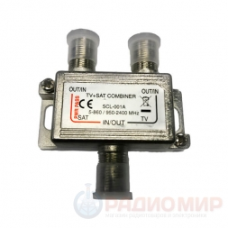 Сумматор TV+SAT 5-860/950-2400МГц