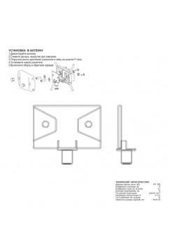 Усилитель антенный LSA-089 Locus