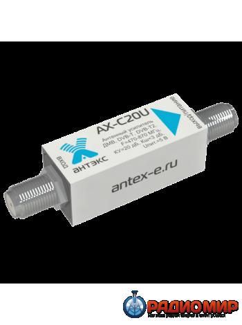 Антенный усилитель цифрового телевидения AX-C20U
