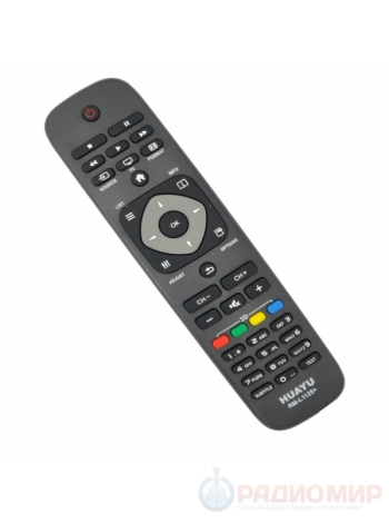 Универсальный пульт управления RM-L1125+ для телевизоров Philips