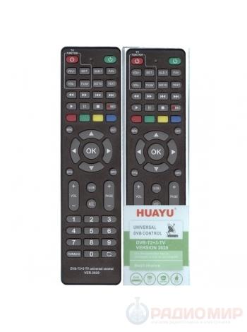 Универсальный пульт для цифровых приставок DVB-T2+3-TV version 2020