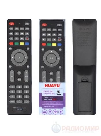 Универсальный пульт для цифровых приставок DVB-T2+3 version 2021