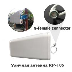 3G/4G антенна OT-GSM07