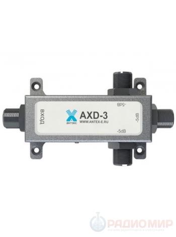 Делитель мощности на 3 выхода AXD-3
