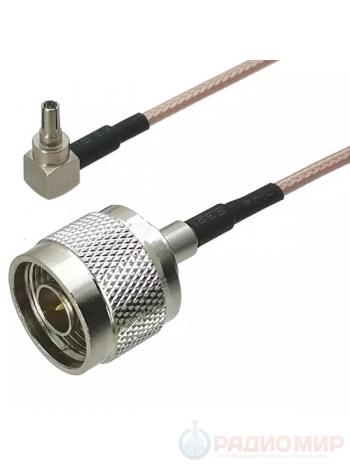 Переходник антенный для модема CRC9 - N male