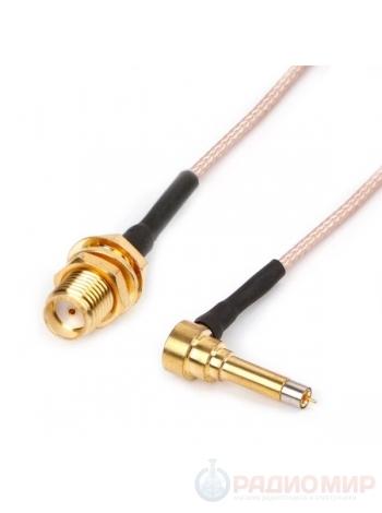 Антенный переходник MS156-SMA(мама) для USB модема