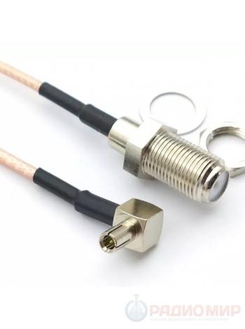 Переходник антенный для модема TS9-F