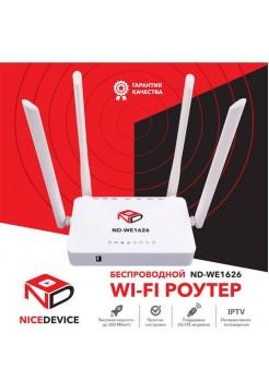 Wi-Fi роутер с поддержкой 4G модемов ND-WE1626