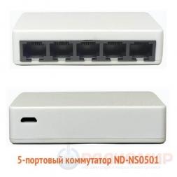 5-портовый коммутатор 10/100Mбит/с ND-NS0501