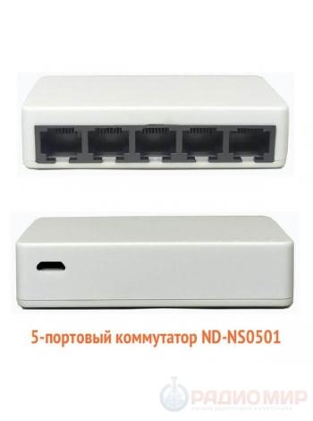 5-портовый неуправляемый коммутатор NiceDevice ND-NS0501 10/100Mbps