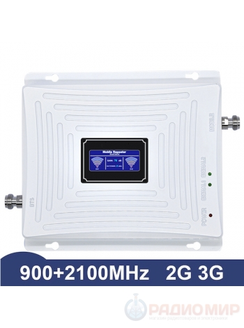 Усилитель-ретранслятор GSM / 3G Орбита OT-GSM03
