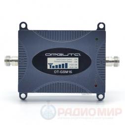 Репитер 1800 МГц Орбита OT-GSM16