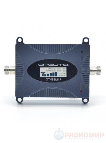 Репитер 2100 МГц Орбита OT-GSM17