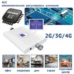 Репитер 1800/2100 МГц Орбита OT-GSM22