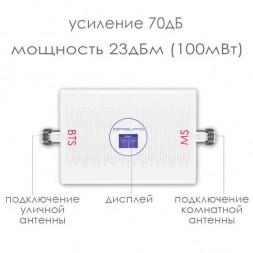 Репитер 900/2100 МГц Орбита OT-GSM21