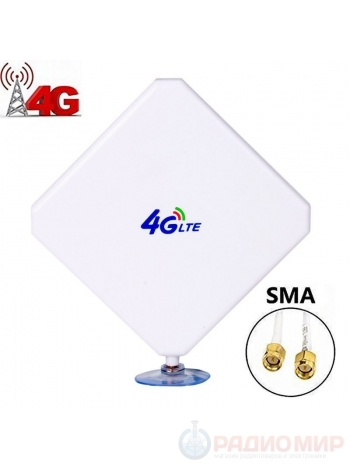 4G антенна W435 (OT-GSM-14) MIMO