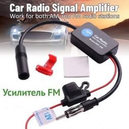 FM усилитель антенный CAA47