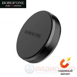 Держатель магнитный для телефона Borofone BH7