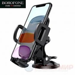 Держатель нажимной для телефона Borofone BH37