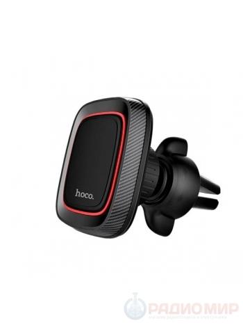 Автомобильный магнитный держатель для смартфона Hoco CA23