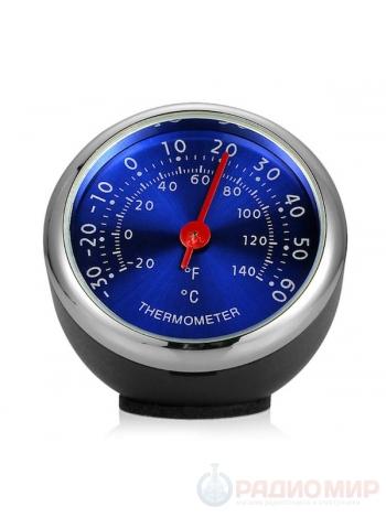 Термометр автомобильный Орбита OT-CAA41