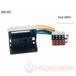 ISO переходник для Ford ASH-007