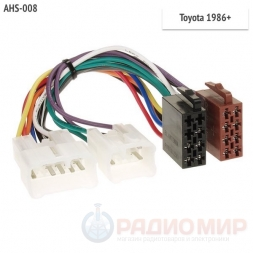 ISO переходник для Toyota ASH-008