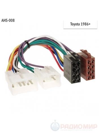 Переходник ISO ASH-008 для автомобилей Toyota