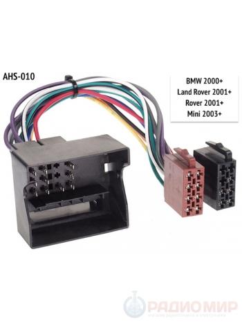 Переходник ISO (мама) -> Quadlock (папа) для BMW и Land Rover