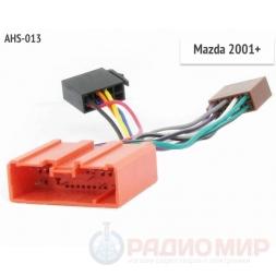 ISO переходник для Mazda ASH-013