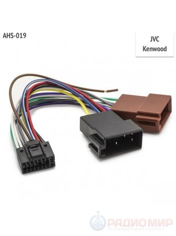 ISO переходник ASH-019 для автомагнитолы JVC/Kenwood
