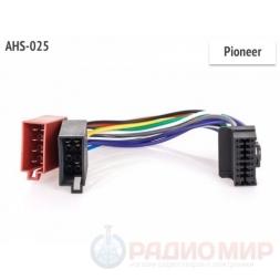 Переходник ISO для Pioneer магнитолы ASH-025