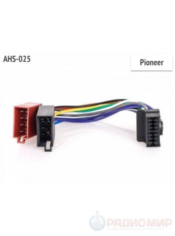 ISO переходник ASH-025 для автомагнитол Pioneer DEH-серии