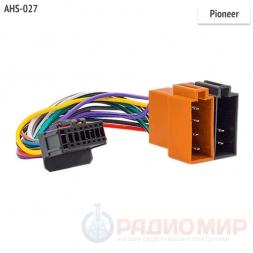 Переходник ISO для Pioneer магнитолы ASH-027