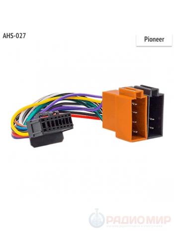 ISO переходник ASH-027 для автомагнитол Pioneer DEH-серии