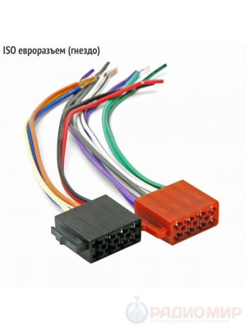 ISO разъем (гнездо) ASH-001 для автомагнитол
