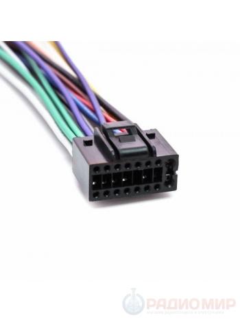 Разъем ASH-018 для подключения автомагнитолы JVC, Kenwood