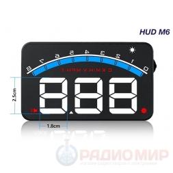 Проектор автомобильный M6