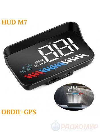 Автомобильный OBD2+GPS проектор на лобовое стекло TDS TS-CAP03