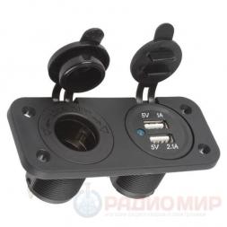 USB разъем + прикуриватель встраиваемый TDS TS-CAU20