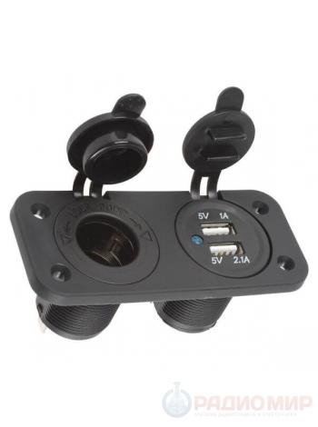Встраиваемая автозарядка в машину +USB TDS TS-CAU20
