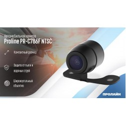 Камера авто Proline PR-C786F NTSC