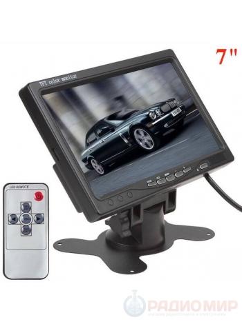 """Автомобильный монитор 7"""" TS-CAV10 для камеры заднего вида"""