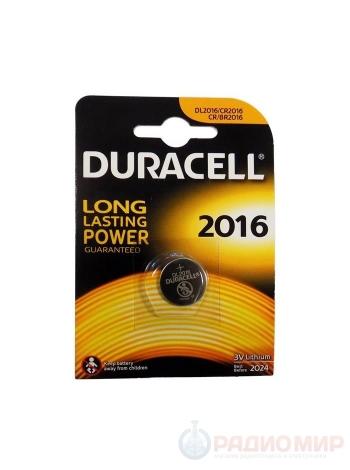 Батарейка CR2016 Duracell
