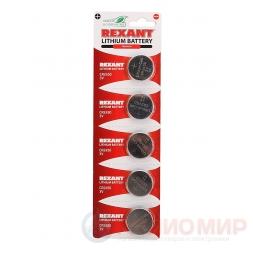 Батарейка CR2450 REXANT